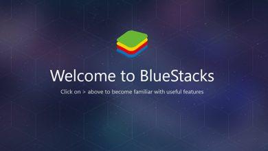 Photo of BlueStacks Nedir? Ne İşe Yarar?