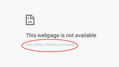 Photo of Dns_probe_finished_nxdomain Hatası Ve Çözümü