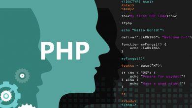 Photo of PHP Nedir, PHP Nasıl Öğrenilir?